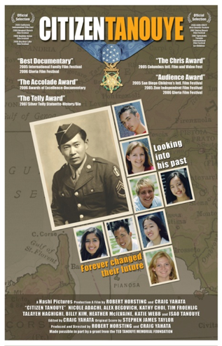 Cover of the dvd, Citizen Tanouye