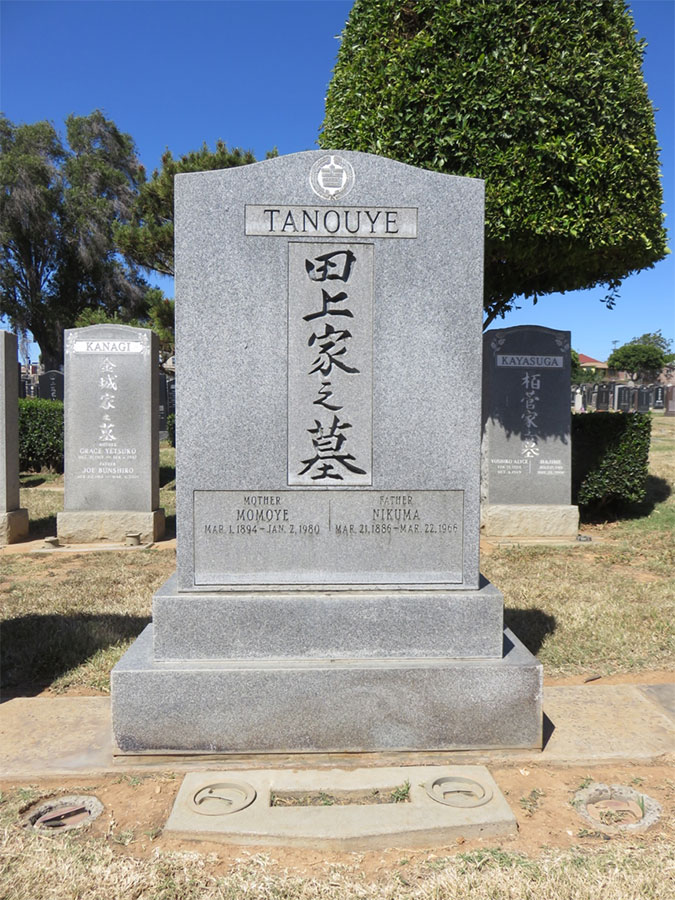 Nikuma and Momoye are buried at Evergreen Cemetery in Los Angeles, CA, not too far away from their son, Tak. Photograph by Nancy Teramura Hayata