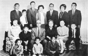 Sakakura Family